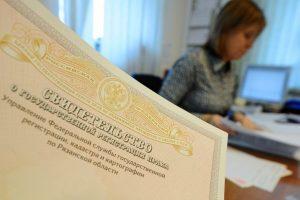 Стоимость приватизации квартиры в Москве
