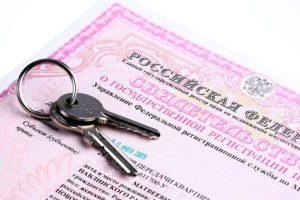 Нужна ли приватизация квартиры в ЖСК