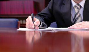 Правила наследования предприятия по закону
