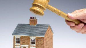 Обращение взяскания на заложенную квартиру