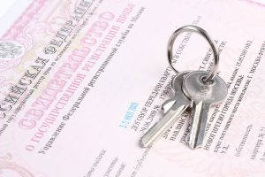 Зачем нужна приватизация квартиры?