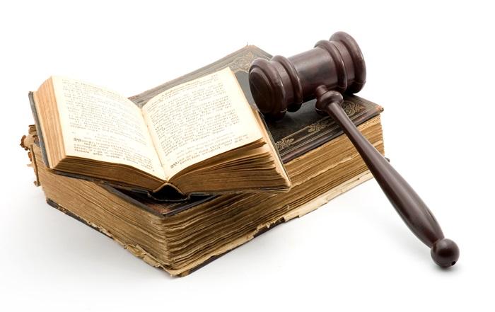 Императивные правовые нормы