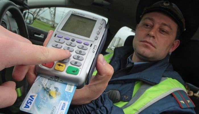 Как оплатить штраф ГИБДД со скидкой?