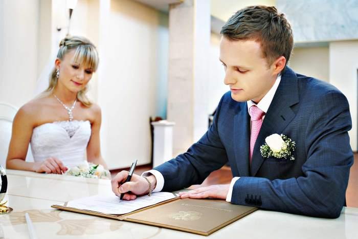 Где взять дубликат свидетельства о браке