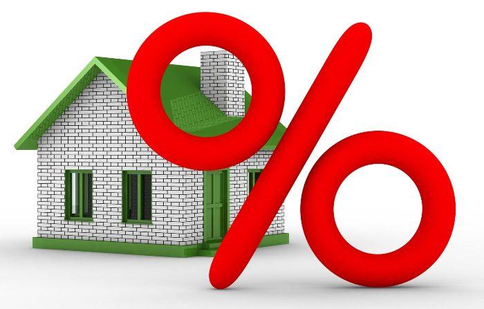 Расчет имущественного налогового вычета по ипотеке
