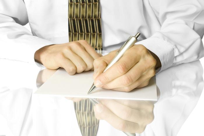 Какие нужны документы для гос регистрации ИП