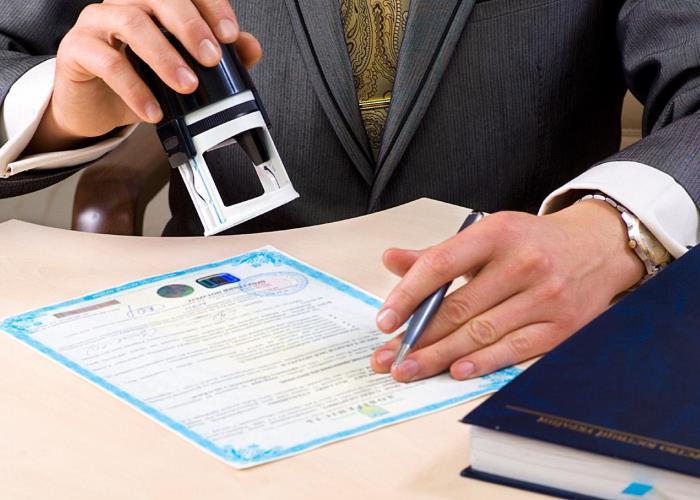 Как происходит государственная регистрация ИП?