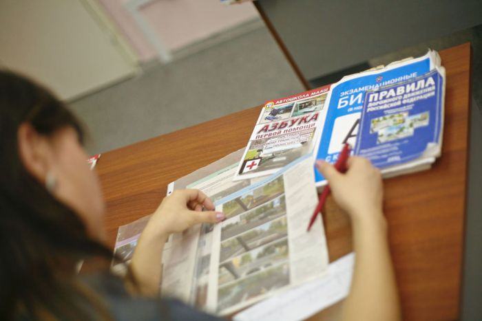 Какие документы нужны для пересдачи ПДД после лишения прав