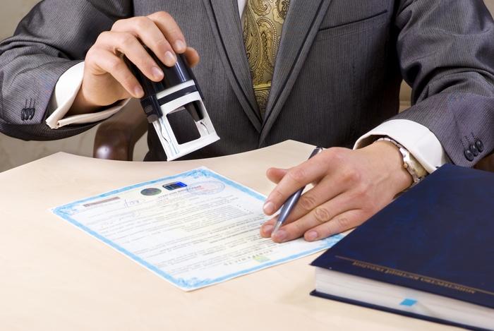 Как оформить доверенность в налоговую на получение и сдачу документов?