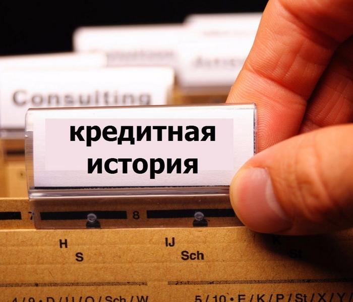 Определение по фамилии индивидуальных данных в БКИ