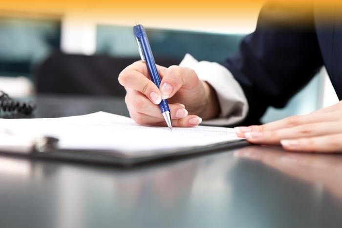Документы для оформления трудового договора