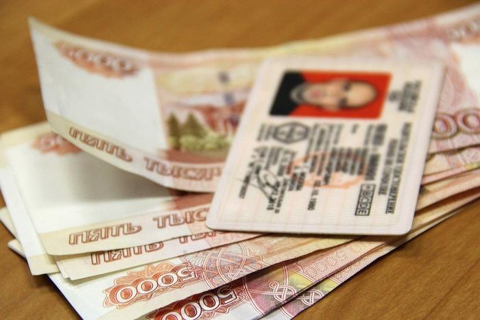 Финансовые затраты при замене водительского удостоверения