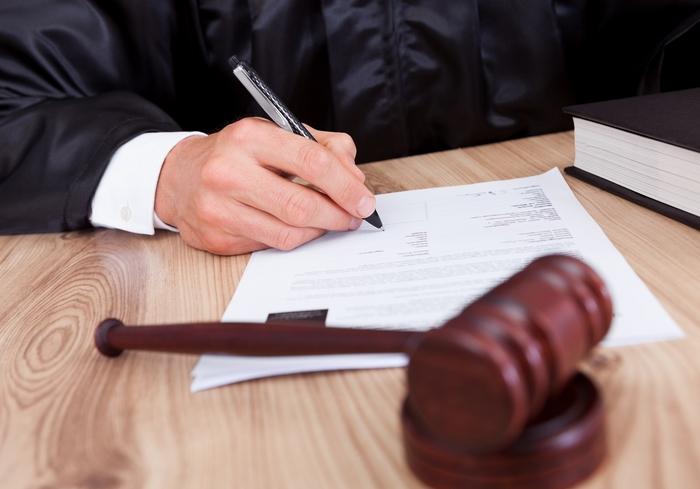 Судебный порядок рассмотрения вопроса