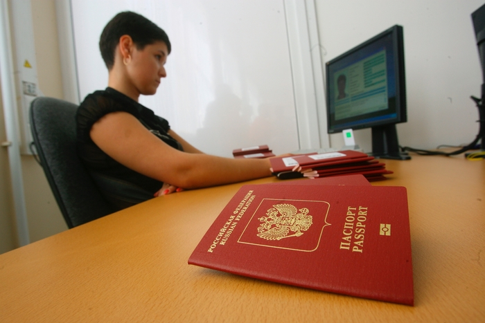 Замена паспорта через интернет