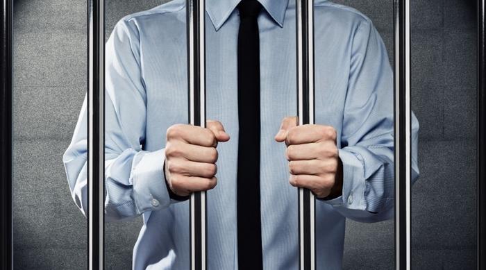 Наказание за имущественный ущерб