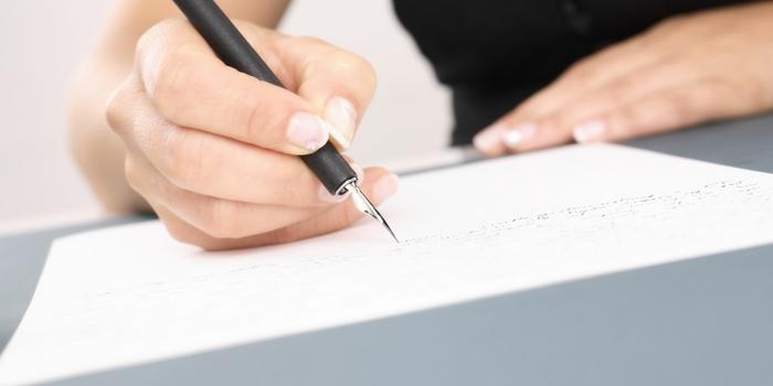Заявление на увольнение с работы по собственному желанию
