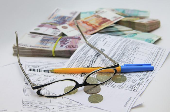 Отсутствие коммунальных платежей