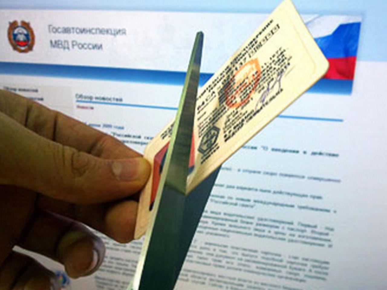 Регламент по срокам и условиям лишения ВУ
