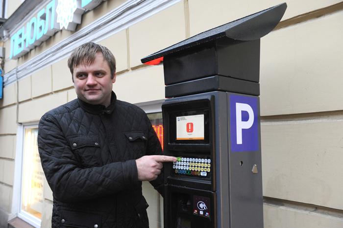 Пополнение парковочного счета через паркомат