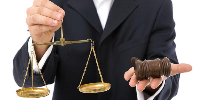 Правовое регулирование изъятия имущества