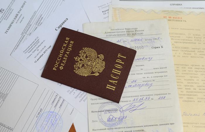 Требования по оформлению постоянной регистрации