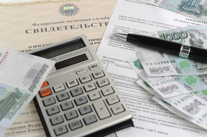 Виды налогового вычета