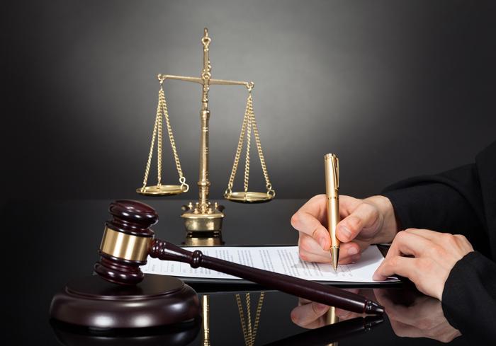 Заявление в прокуратуру