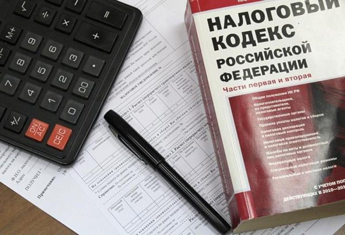 """Что означает """"налоговый вычет"""""""