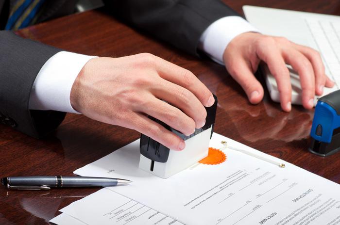 Как производится регистрация купли-продажи