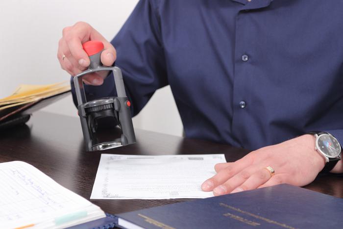 Правовое значение расписки о вручении средств