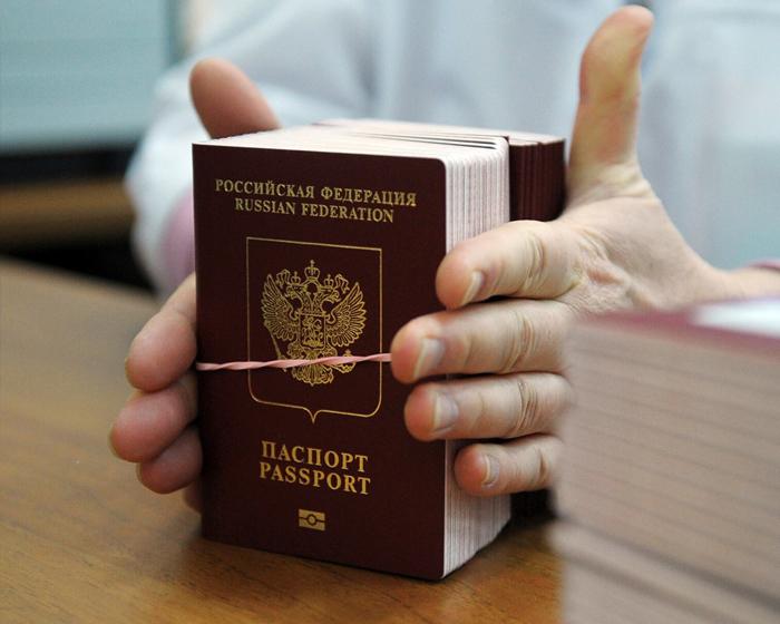 Срок получения паспорта