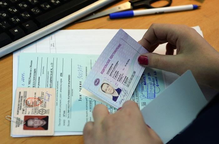 Список документов на замену водительского удостоверения