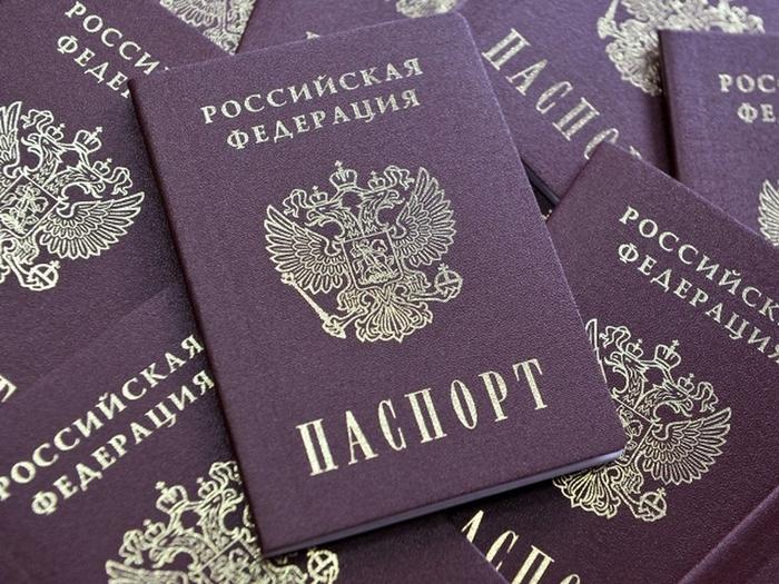 Узнать ИНН по паспорту