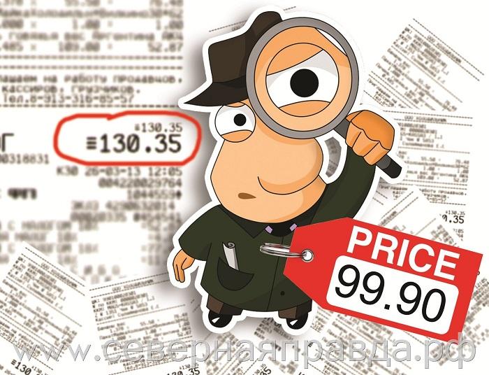 Законодательство о проблеме обмана покупателей