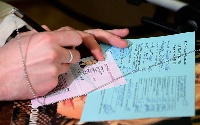 Заполнение бланка квитанции