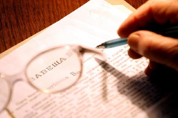 Документы на имущество, предоставляемые в нотариат