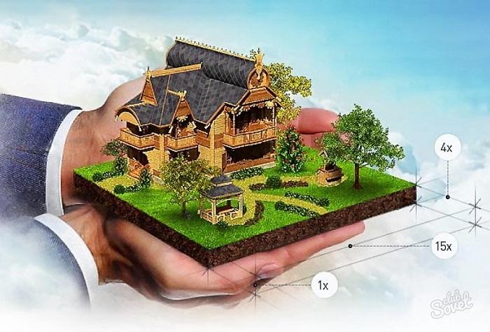 Приобретение дома и земельного участка