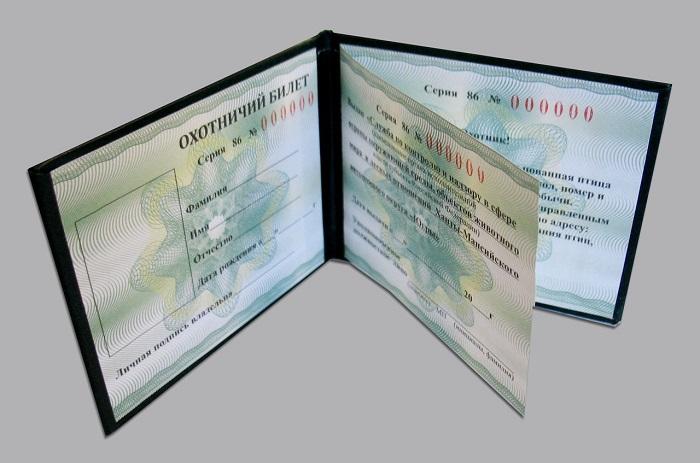 Порядок оформления лицензии на травматику