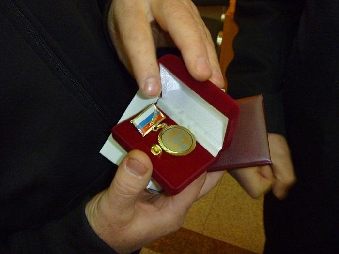Порядок обращения и получения почетного звания