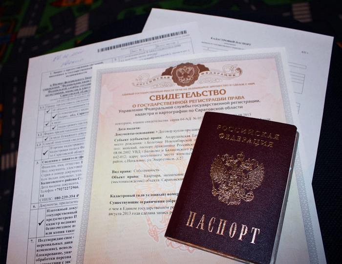 Документы для регистрации дарственной