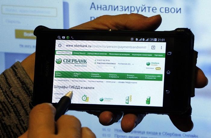 Интернет приложения для оплаты штрафов ГИБДД