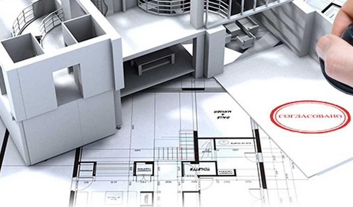 Вопросы перепланировки жилого помещения