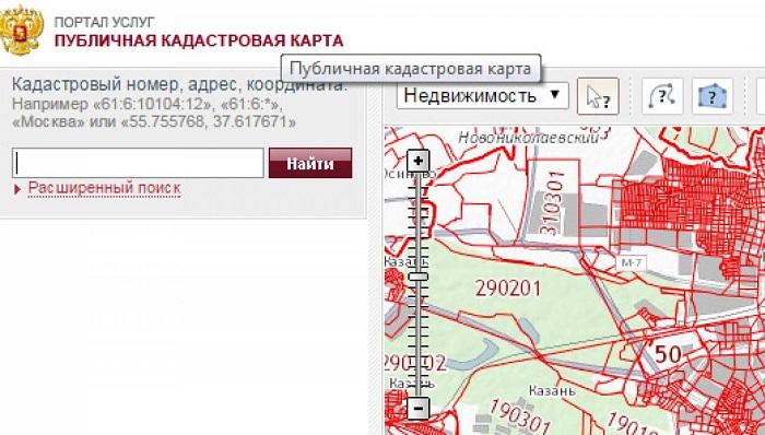 Публичная карта в интернете