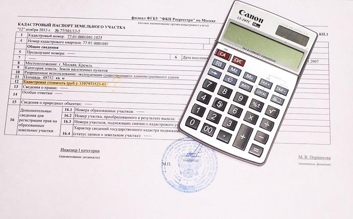 Возможность изменения кадастровой стоимости