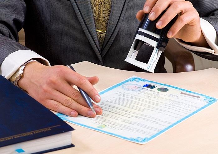 Документы для проведения сделки