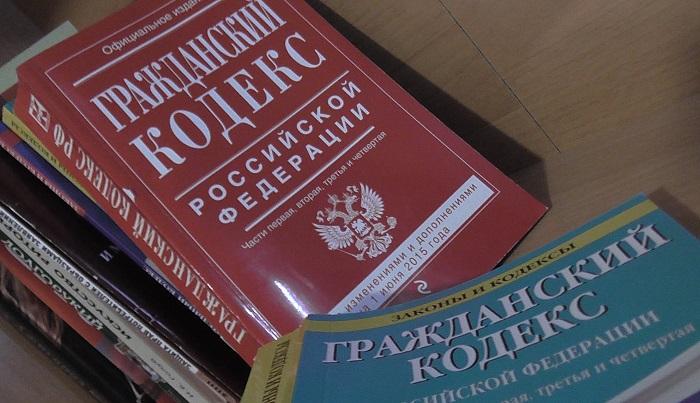Правовые нормативы по регистрации