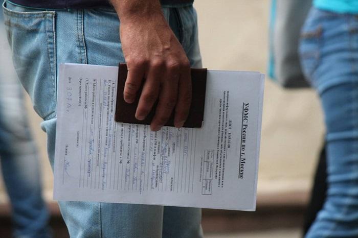 Временная регистрация: бланк свидетельства