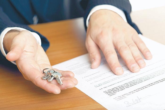Акт приема передачи по договору дарения