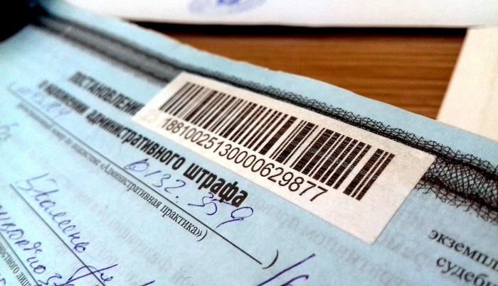 Платежные обязательства по штрафу