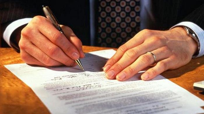 Перечень необходимых документов